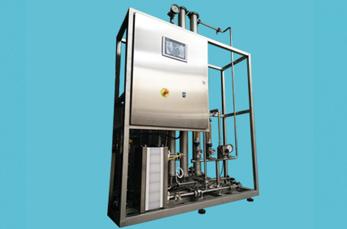 Sistema de generación PW y WFI en frío de Neopure