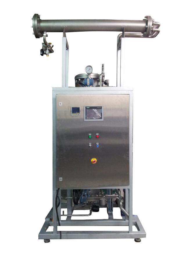 Unidad condensadora de WFI de Neopure